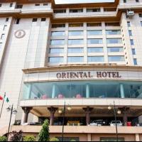 Add Photos 8 Lagos Oriental Hotel